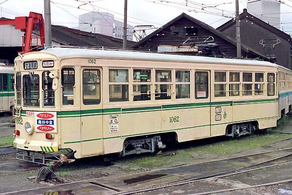 熊本市交通局 1062